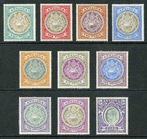 Antigua SG31/40 1903 set of 10 very lightly M/M