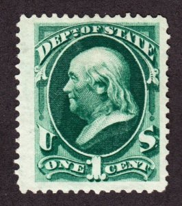 US O57 1c State Department Unused VF NG SCV $110
