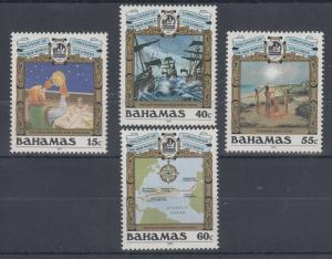 Bahamas Sc 725-729 MNH. 1991 Discovery of America + Souv Sheet, cplt VF