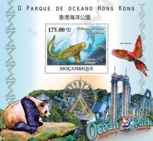 MOZAMBIQUE 2010 SHEET MNH OCEAN PARK OF HONG KONG