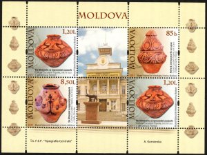 Moldova 2011 National Museum of Archaeology and History S/S MNH**