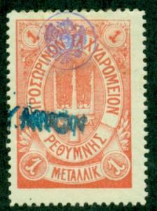 Crete #23  Mint H  Scott $165.00