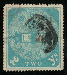 Japan, (3989-T)