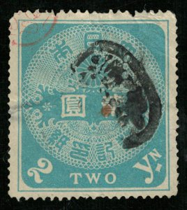 Japan, 2SEN (3989-T)