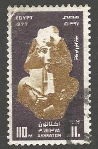 Egypt  1026