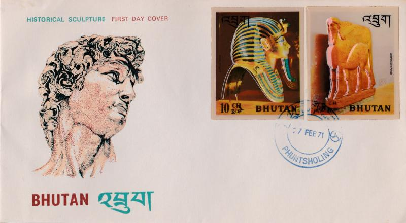 Bhutan 1971 History of Sculpture Complete (8) on Four First Day Covers VF