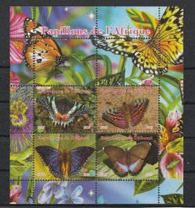 Djibouti MNH S/S African Butterflies 2015