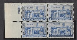 United States, 789, 5c West Point (Army) PB(4),**MNH/H**