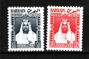 Bahrain-Sc# not listed-unused NH-local use-1953-7-