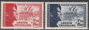 France #B147-8 F-VF Unused CV $20.00 (84)