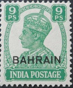Bahrain 1942 GVI Nine Pies SG 40 mint