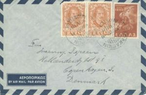 Greece 1800D Protective Mother with 200D Return of the Dodecanese (2) 1952 Hr...