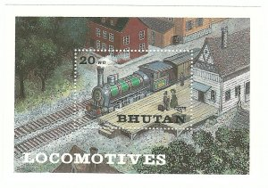 Bhutan  SS   Erzsebet   Mint NH VF  PD
