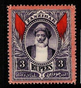 ZANZIBAR SG202 1899 3r DULL PURPLE MTD MINT
