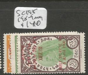 Ethiopia SC 195, 198-9 MOG (2coi)