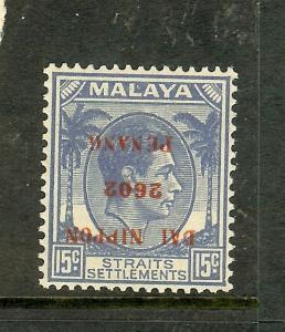 MALAYA PERAK (P1710B)JAPANESE OCCUPATION PENANG DN 15C INV OVPTSGJ84A  MNH