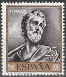 Spain #973 MNH   (S9495)