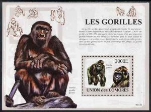 Comoro Islands MNH S/S Gorillas 2009