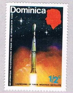 Dominica Space half cent - pickastamp (AP104006)