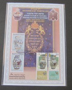 Israel Slovakia 1999 Joint issue Jewish Culture Souvenir Left