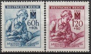 Stamp Germany Bohemia Czechoslovakia Mi 111-2 Sc B13-4 WWII Red Cross MH