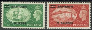BAHRAIN 1950 KGVI PICTORIAL 2R AND 5R MNH **