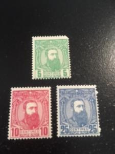 Belgium Congo sc 6-8 MH