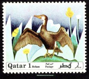 Qatar Scott 238 Mint never hinged.