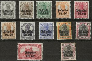 German Occupation of Lithuania 1N1-12 Mint Hinged; (#12= MNH) (416087)