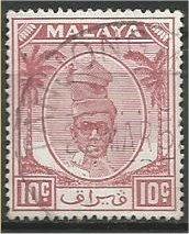 PERAK, 1950, used 10c, Yussuf Izuddin Scott 111