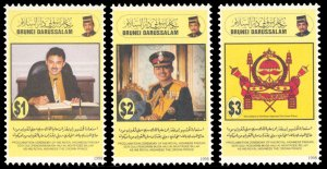 Brunei 1998 Scott #532-534 Mint Never Hinged