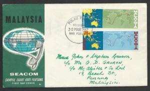 MALAYSIA 1967 Seacom Cable FDC.............................................51020