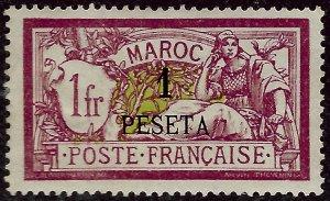 French Morocco Attractive SC#21 Unused VF SCV$120...Grab a Bargain!