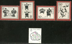 CHINA PRC Sc#2070-2074 1986-87 Sports & New Year Complete Sets OG Mint NH