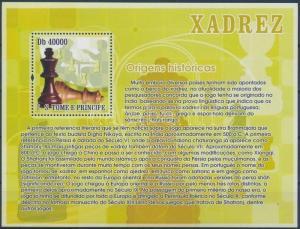 Sao Tomé e Príncipe stamp Chess block MNH 2007 Mi 604 WS146692