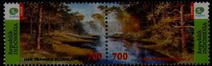 1773a Forest/World Environment Day CV$2
