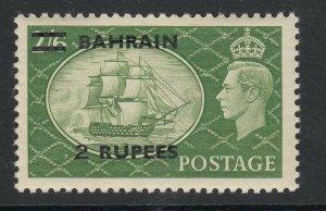 Bahrain Sc 78 (SG 77), MHR