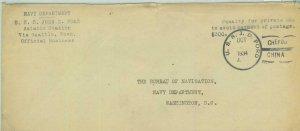 BK0601 - USA / CHINA - Postal HISTORY - OFFICIAL Sea Mail: USS Ford CHEFOO 1934