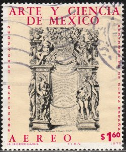 MEXICO C513, Art & Science (Series 5) USED. F-VF. (1329)
