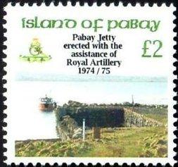 PABAY, British Local - 2016 - Pabay Jetty - Perf MNH  Single Stamp