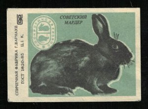 1985, Rabbit parody: Soviet Marder, Matchbox Label Stamp (ST-48)
