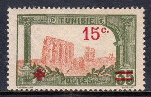 Tunisia - Scott #B14 - MH - Gum wrinkle, perf fold at top - SCV $3.25