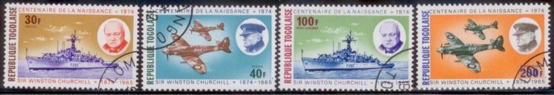 Togo 1974 SC# 892-3,C240-1 CTO L282-3
