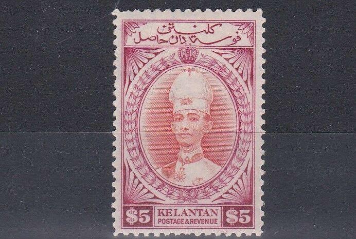 KELANTAN    1937 - 40    S G  54  $5 VERMILLION  & LAKE  MH CAT £1000