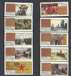 RUSSIA - 1967 OCTOBER REVOLUTION - 50th ANNIVERSARY - SCOTT 3387 TO 3396 - MNH