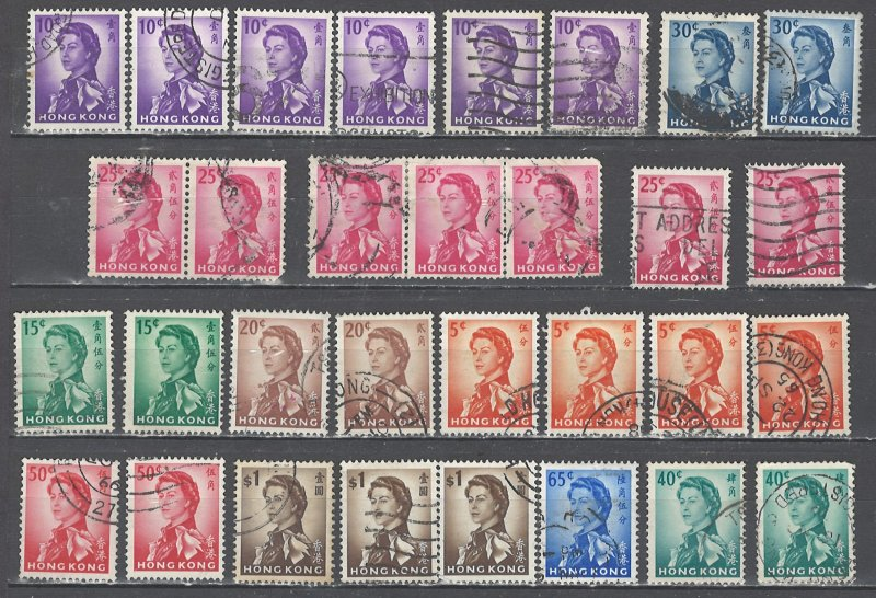 COLLECTION LOT # 2541 HONG KONG 31 STAMPS 1962+ CV+$32 CLEARANCE