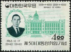 Korea SC# 427 President Park & Capitol Building 4w MH