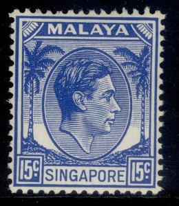 SINGAPORE GVI SG8, 15c ultramarine, M MINT. Cat £11.