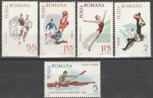 Romania #1789-93 MNH F-VF  CV $3.70  (SU6933)