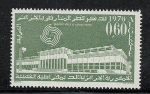 Algeria 1970 New Exhibition Hall Scott # 449 MNH